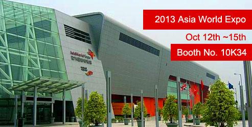 2013 Asia World Expo